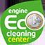 Καθαρισμός κινητήρων αυτοκινήτου